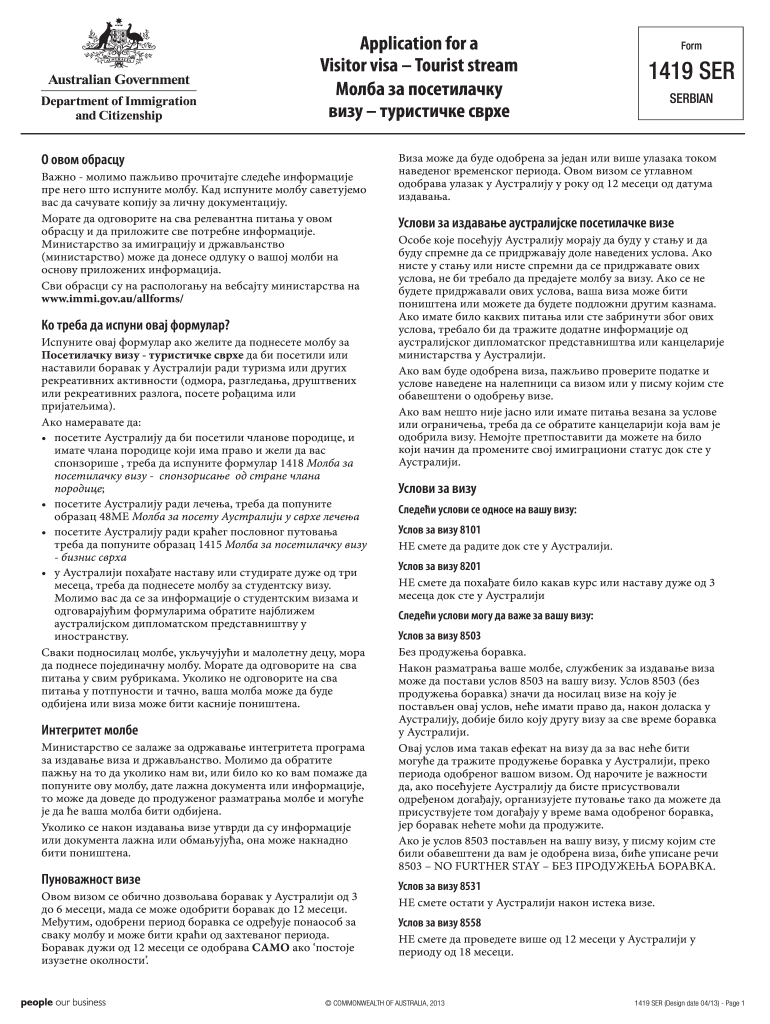 1419 Visa Form Fill Out And Sign Printable Pdf Template Signnow