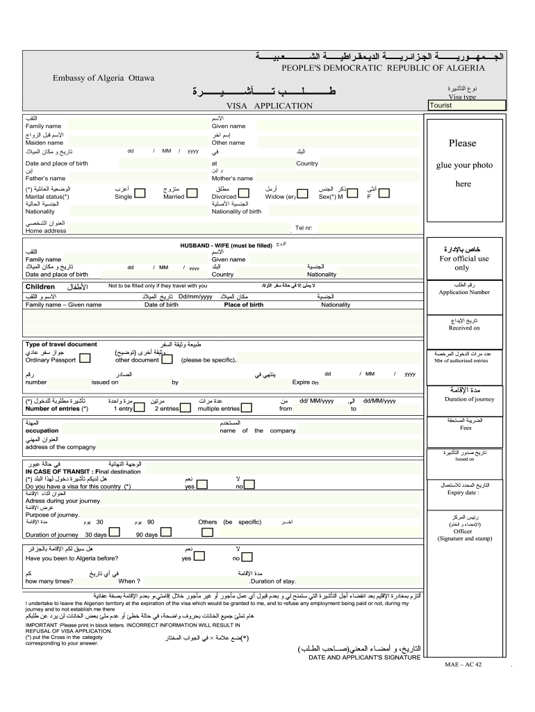 Algeria Visa Application Form Pdf Fill Out And Sign Printable Pdf Template Signnow