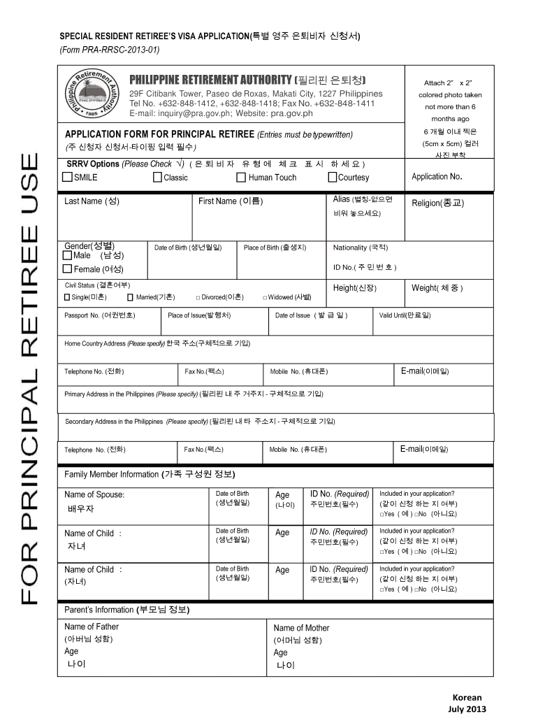Srrv Application Form Download Fill Out And Sign Printable Pdf Template Signnow