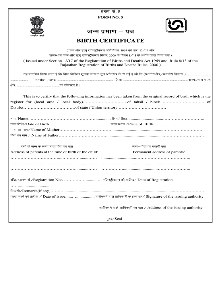 Get And Sign Birth Certificate Form Pdf