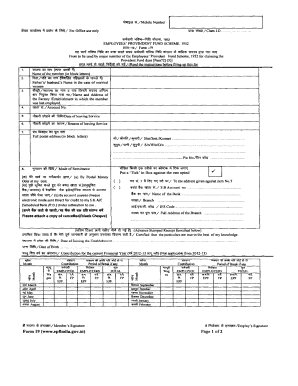 Get And Sign Pf Transfer Form 13 How To Fill