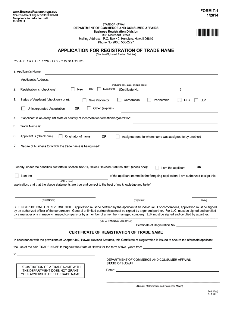 Get And Sign Hawaii T1 Form 2014-2021