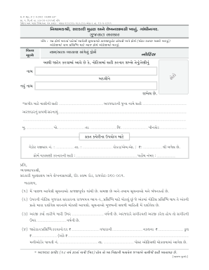 Online gazette form for name change in gujarat - Fill Out