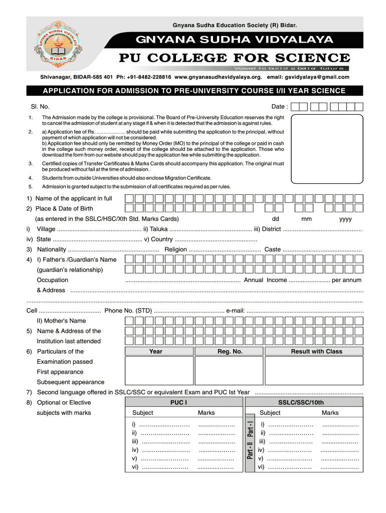 online form no 17 for hsc exam 2018
